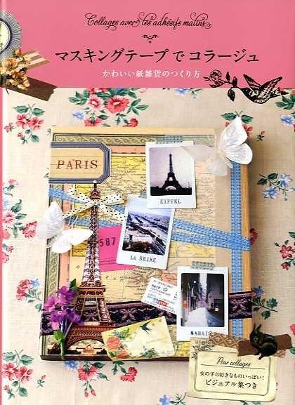 Etsy japanlovelycrafts