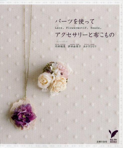 Etsy japanlovelycrafts10