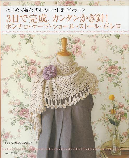 Etsy japanlovelycrafts7